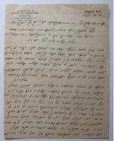 Letter by R. Joseph Peimer
